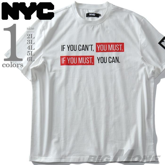 大きいサイズ メンズ NYC ヘビーウェイト プリント 半袖 Tシャツ YOU MUST 春夏新作 nyc-t210289