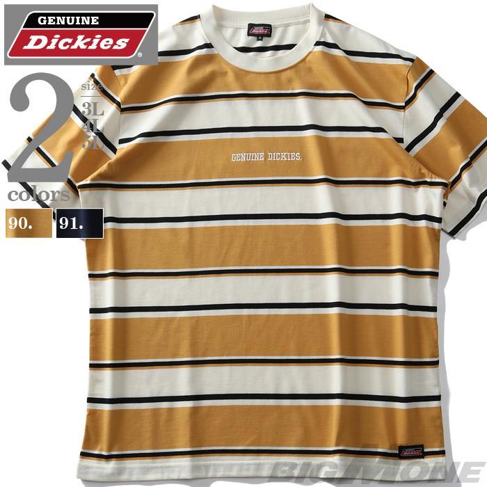 大きいサイズ メンズ Dickies ディッキーズ ボーダー 半袖 Tシャツ 春夏新作 1260-4180