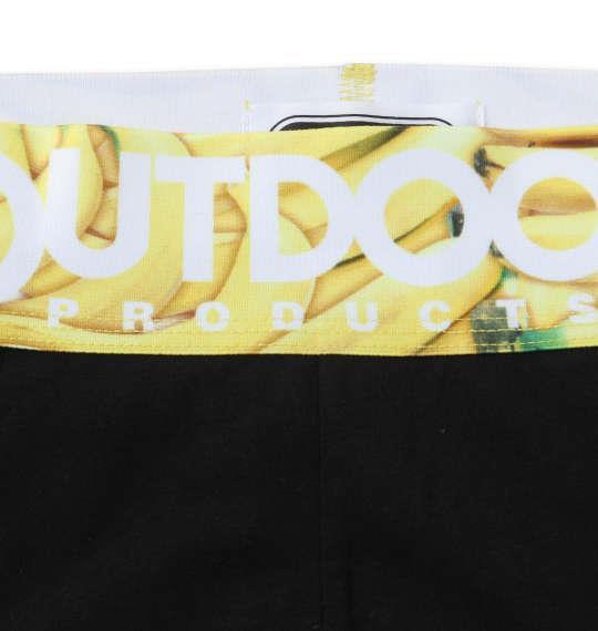 大きいサイズ メンズ OUTDOOR PRODUCTS 転写ゴム ボクサーパンツ ブラック バナナ 1249-1224-2 3L 4L 5L 6L
