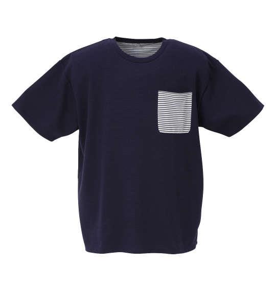 大きいサイズ メンズ Free gate 汗じみ軽減 リップル ポケット ボーダー 半袖 Tシャツ ネイビー 1258-1221-1 3L 4L 5L 6L 8L