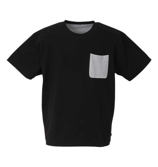 大きいサイズ メンズ Free gate 汗じみ軽減 リップル ポケット ボーダー 半袖 Tシャツ ブラック 1258-1221-2 3L 4L 5L 6L 8L