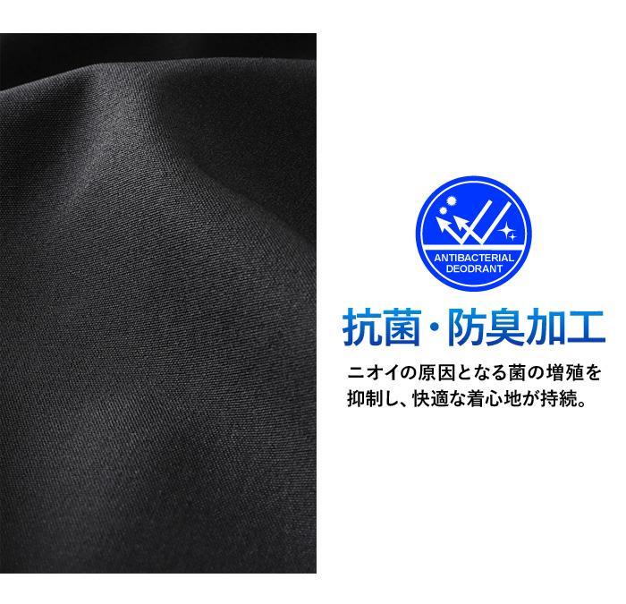 【2021GW】大きいサイズ メンズ LINKATION スポーツ ベスト 抗菌防臭 アスレジャー スポーツウェア 春夏新作 la-cj210280