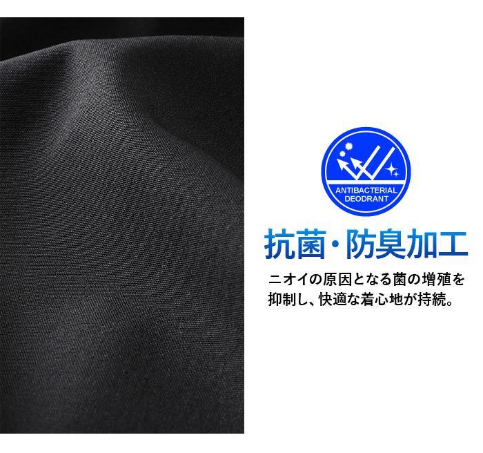 【ga0722】大きいサイズ メンズ LINKATION スポーツ ベスト 抗菌防臭 アスレジャー スポーツウェア 春夏新作 la-cj210280
