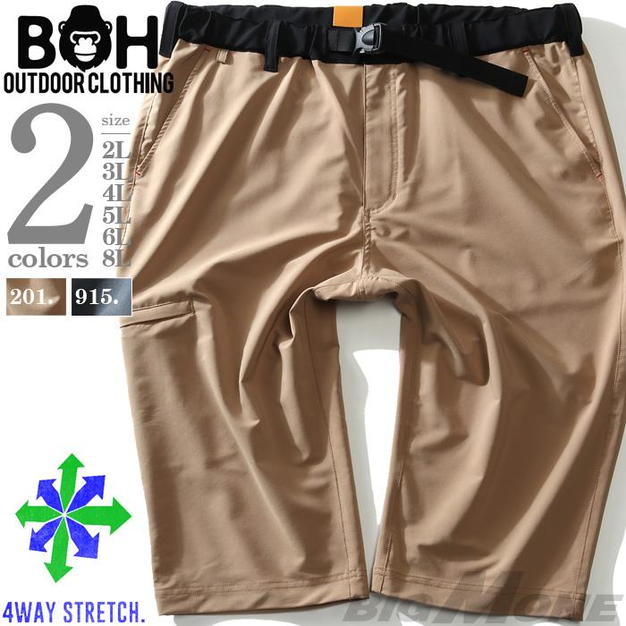 大きいサイズ メンズ BH ビィエイチ バックル付 7分丈 ストレッチ パンツ ハーフパンツ 春夏新作 bh-sp210201