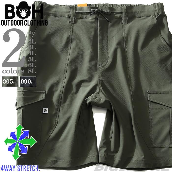 大きいサイズ メンズ BH ビィエイチ サイドポケット付 ストレッチ ショートパンツ ハーフパンツ ショーツ 春夏新作 bh-sp210202