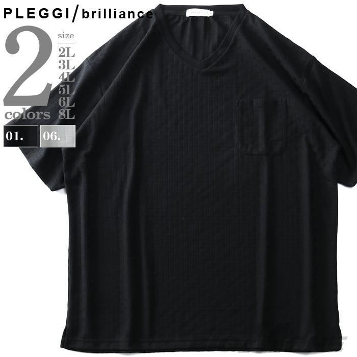 大きいサイズ メンズ PLEGGI プレッジ ジャガード Vネック 半袖 Tシャツ 春夏新作 61-43046-2
