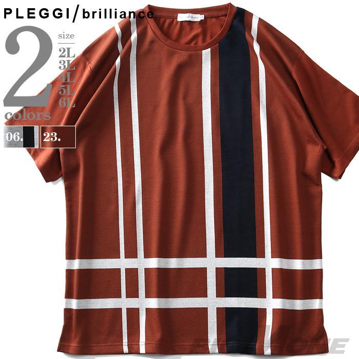 大きいサイズ メンズ PLEGGI プレッジ チェック風 ジャガード 半袖 Tシャツ 春夏新作 61-43206-2