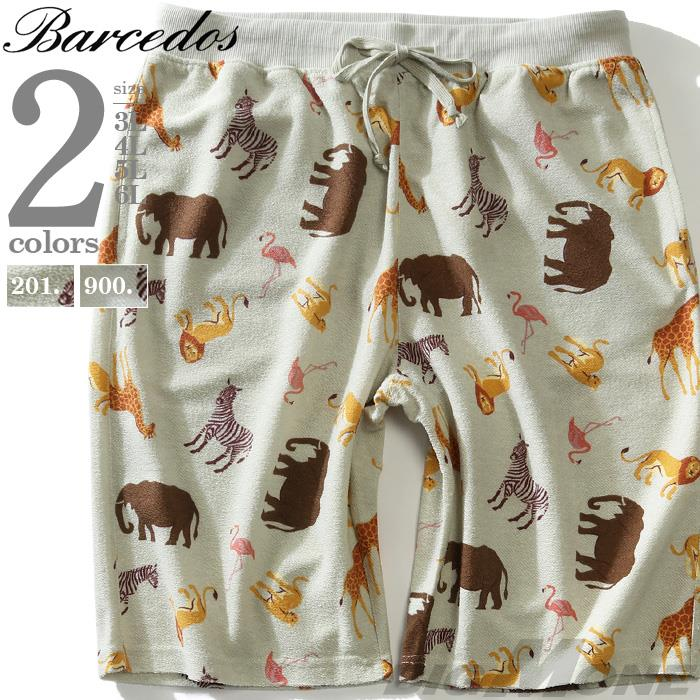【2021GW】大きいサイズ メンズ Barcedos バルセドス ミニ裏毛 動物柄 ショートパンツ ハーフパンツ ショーツ 春夏新作 18582