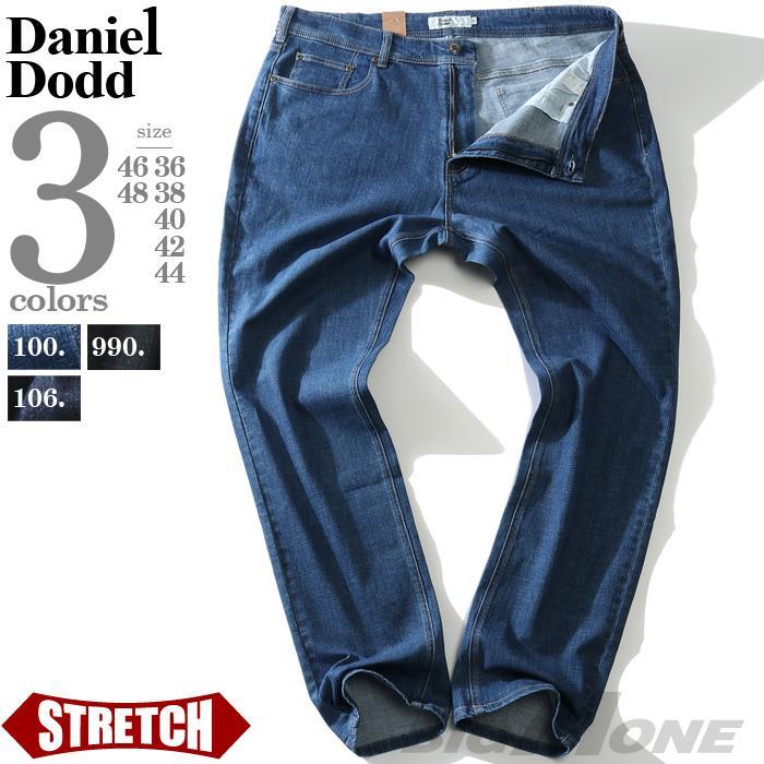 【2021GW】大きいサイズ メンズ DANIEL DODD ストレッチ レギュラー デニム パンツ 春夏新作 azd-219005