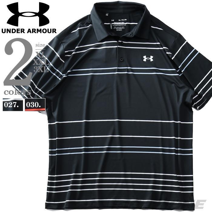 【golf1】大きいサイズ メンズ UNDER ARMOUR アンダーアーマー ボーダー柄 半袖 ゴルフ ポロシャツ PLAYOFF POLO USA直輸入 1327037