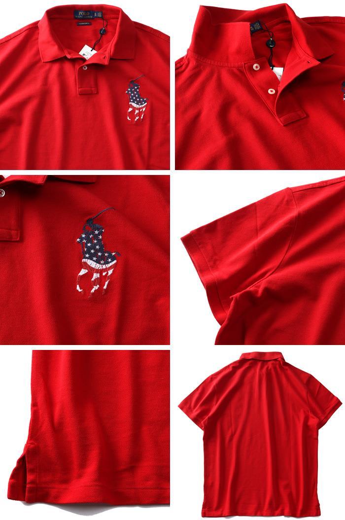 大きいサイズ メンズ POLO RALPH LAUREN ポロ ラルフローレン ビッグロゴ刺繍 鹿の子 半袖 ポロシャツ USA直輸入 710794793
