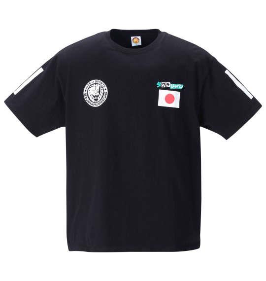 大きいサイズ メンズ 新日本プロレス 田口隆祐「タグチジャパン2020」 半袖 Tシャツ ブラック 1278-1594-1 3L 4L 5L 6L 8L