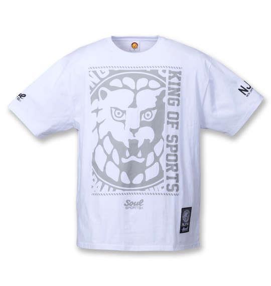 大きいサイズ メンズ SOUL SPORTS × 新日本プロレス 新日本プロレスコラボライオン大判ロゴ 半袖 Tシャツ ホワイト 1278-1595-1 3L 4L 5L 6L 8L
