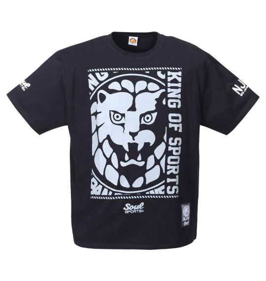 大きいサイズ メンズ SOUL SPORTS × 新日本プロレス 新日本プロレスコラボライオン大判ロゴ 半袖 Tシャツ ブラック 1278-1595-2 3L 4L 5L 6L 8L