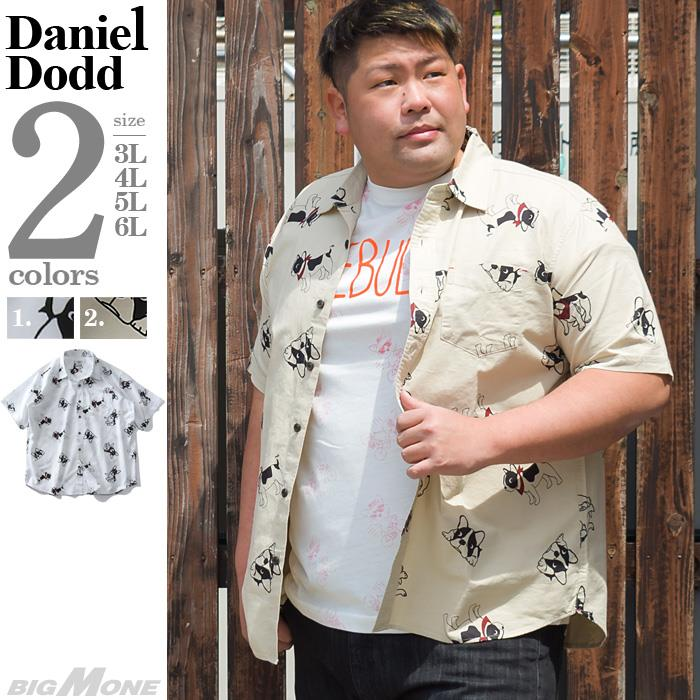 【ga0722】大きいサイズ メンズ DANIEL DODD 半袖 オックスフォード フレンチブルドッグ 総柄 シャツ 春夏新作 916-210218