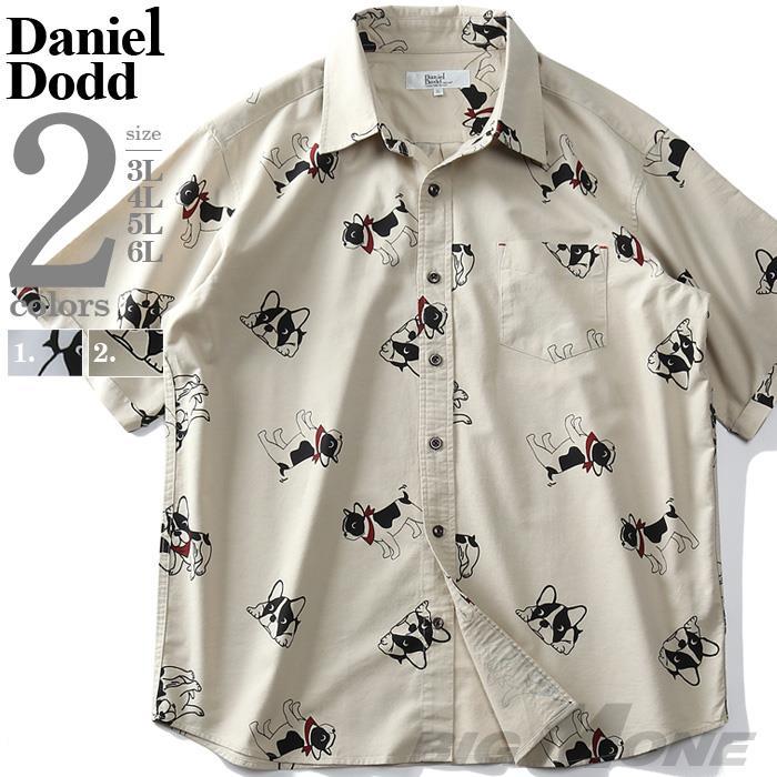 大きいサイズ メンズ DANIEL DODD 半袖 オックスフォード フレンチブルドッグ 総柄 シャツ 春夏新作 916-210218