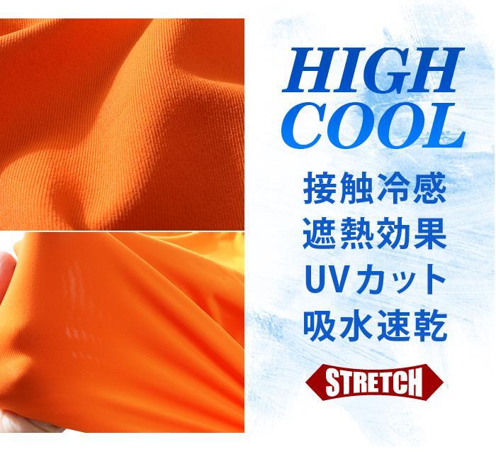 【ss0430】大きいサイズ メンズ DANIEL DODD 接触冷感 吸水速乾 ストレッチ ショーツ ショートパンツ ハーフパンツ UVカット 春夏新作 azsp-210209