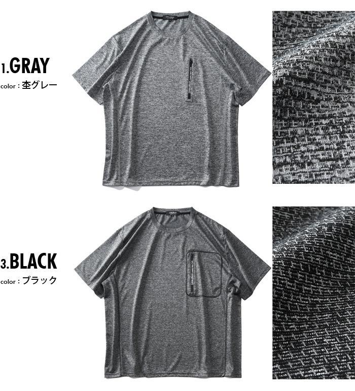 大きいサイズ メンズ LINKATION 吸汗速乾 DRY ポケット付き 半袖 Tシャツ 春夏新作 601-la-t2102