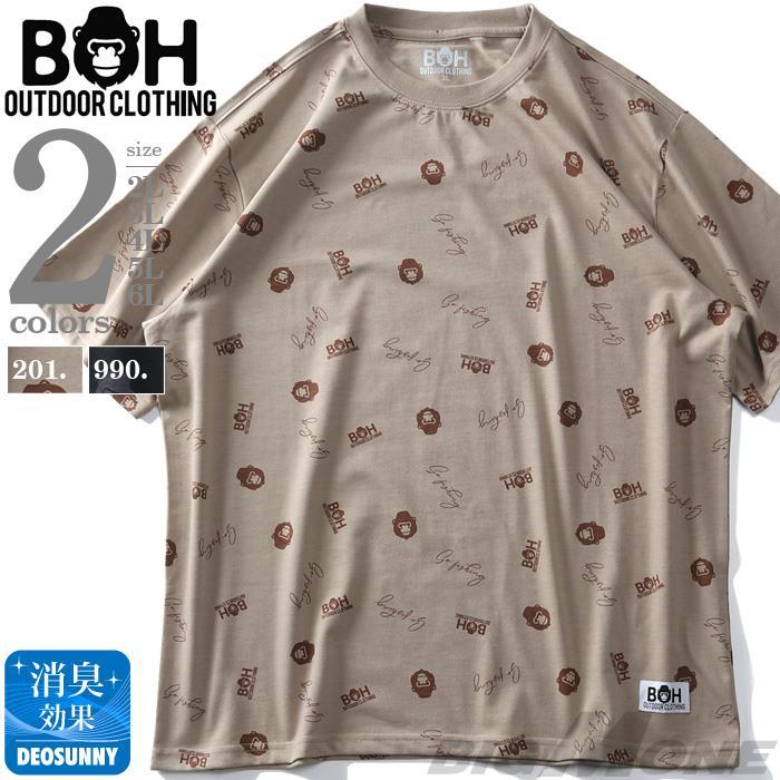 大きいサイズ メンズ BH ビィエイチ 総柄 プリント 半袖 Tシャツ 春夏新作 bh-t210285