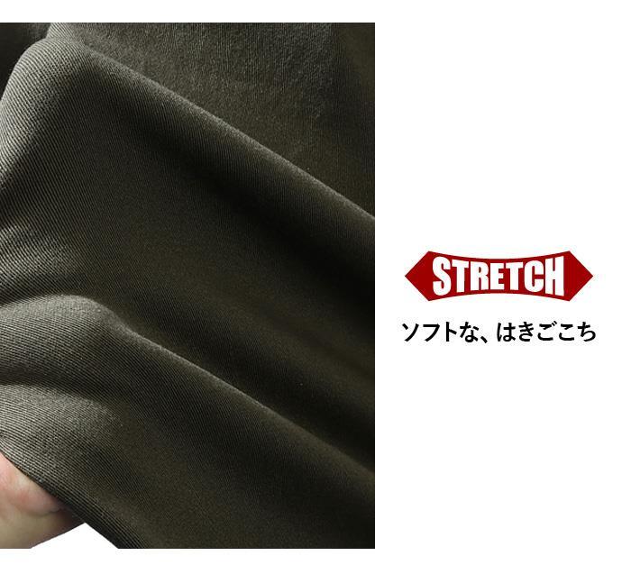 【ss0722】【vp0720】【ga0722】大きいサイズ メンズ DANIEL DODD ストレッチ ツータック チノ パンツ チノパン テーパード 春夏新作 azp-210102