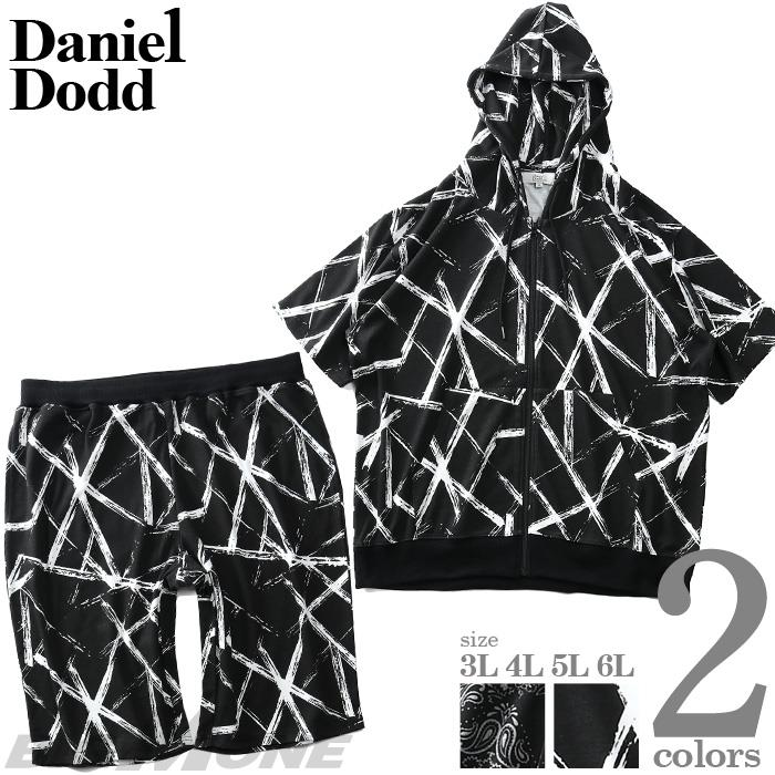 【Fbar210610】【pd0513】【sb0511】大きいサイズ メンズ DANIEL DODD スムス 半袖 パーカー 上下セット 春夏新作 936-cj210291