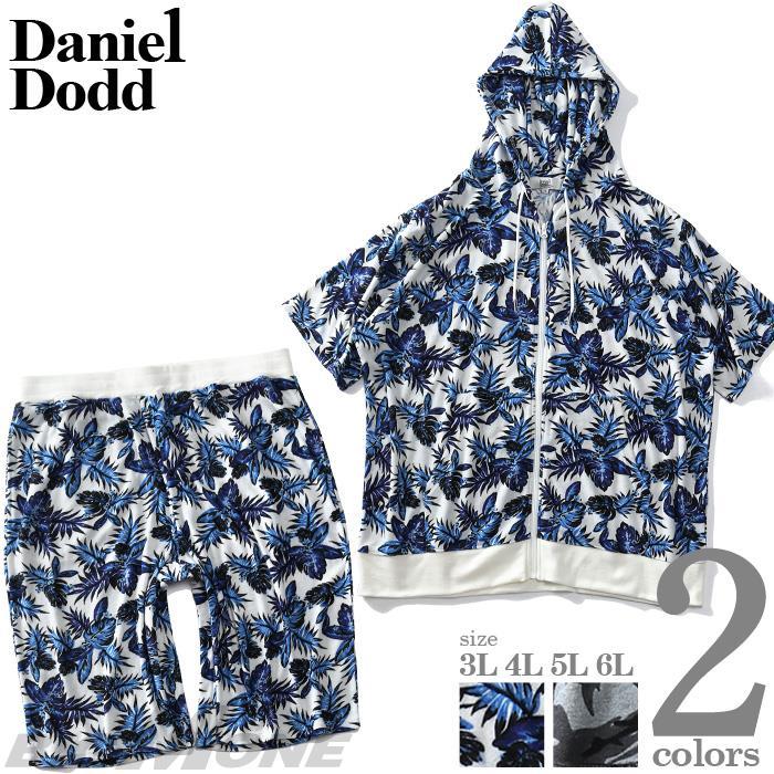 大きいサイズ メンズ DANIEL DODD パイル 半袖 パーカー 上下セット 春夏新作 936-cj210292