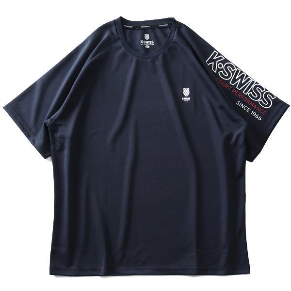 【ss0610】大きいサイズ メンズ K SWISS 吸汗速乾 プリント 半袖 Tシャツ 消臭 春夏新作 k2121k