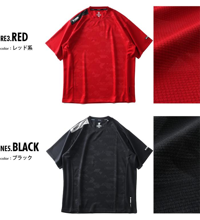 【ss0610】大きいサイズ メンズ K SWISS 吸汗速乾 プリント 半袖 Tシャツ 消臭 春夏新作 k2122k