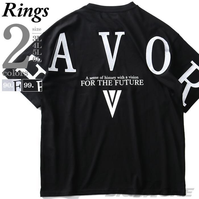 【pd0513】【sb0511】大きいサイズ メンズ RINGS リングス アーチ刺繍 半袖 Tシャツ 春夏新作 121667