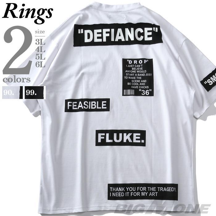 【pd0513】【sb0511】大きいサイズ メンズ RINGS リングス ワッペンルーズ 半袖 Tシャツ 春夏新作 121668