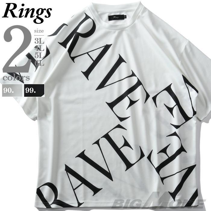 【pd0513】【sb0511】大きいサイズ メンズ RINGS リングス ビックロゴ 半袖 Tシャツ 春夏新作 121670
