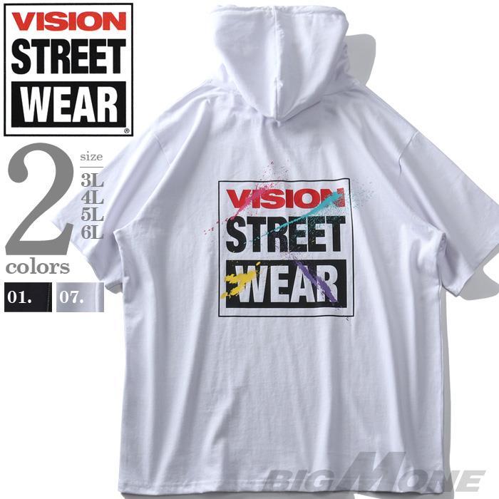 大きいサイズ メンズ VISION STREET WEAR スプラッシュロゴ 半袖 プルオーバー パーカー 1505708