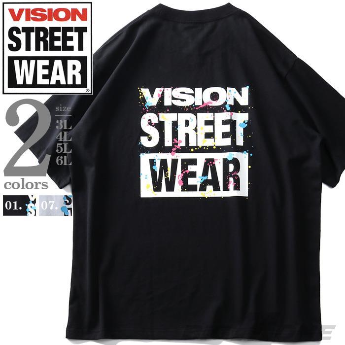 大きいサイズ メンズ VISION STREET WEAR スプラッシュロゴ 半袖 Tシャツ 春夏新作 1505709