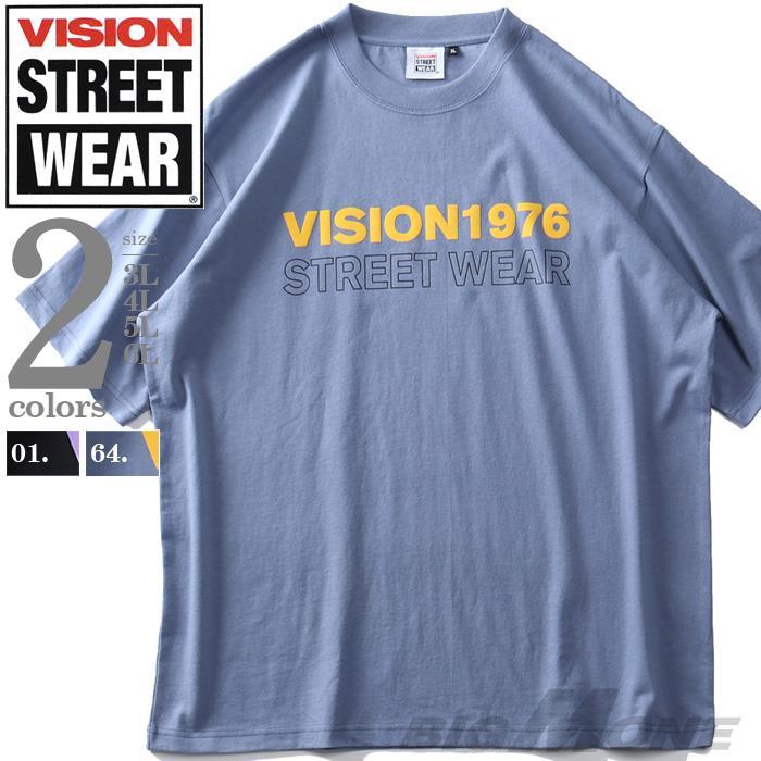 大きいサイズ メンズ VISION STREET WEAR 発砲プリント 半袖 Tシャツ 春夏新作 1505711