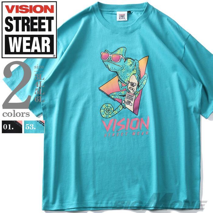 大きいサイズ メンズ VISION STREET WEAR カメレオン 半袖 Tシャツ 春夏新作 1505712