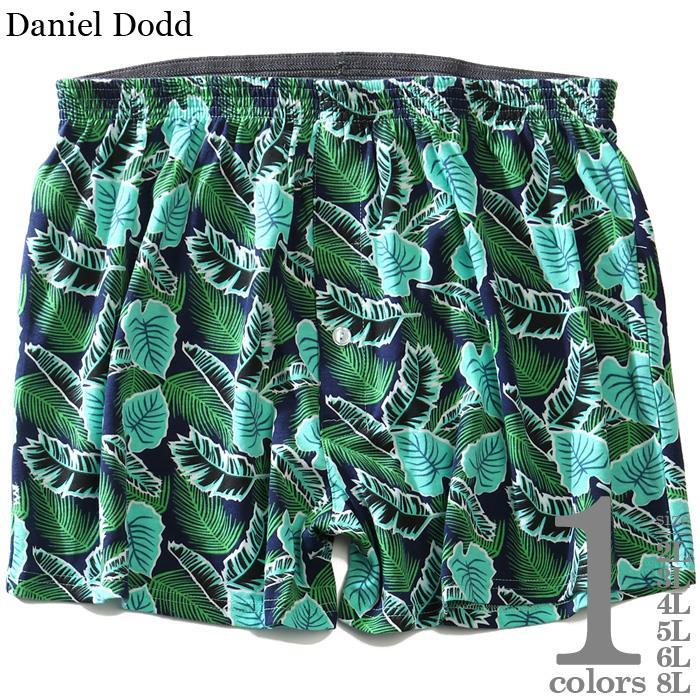 【Fbar210610】大きいサイズ メンズ DANIEL DODD 前開き グリーン柄 ニット トランクス 肌着 下着 春夏新作 azkt-219011