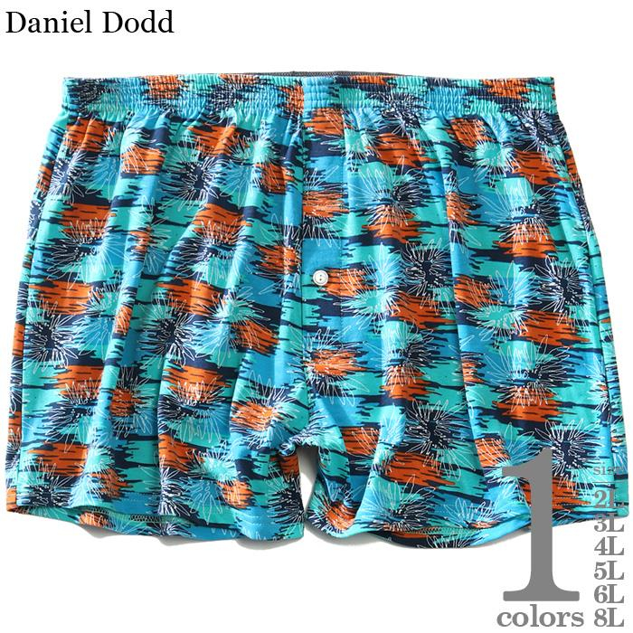 【Fbar210610】大きいサイズ メンズ DANIEL DODD 前開き フラワー柄 ニット トランクス 肌着 下着 春夏新作 azkt-219016