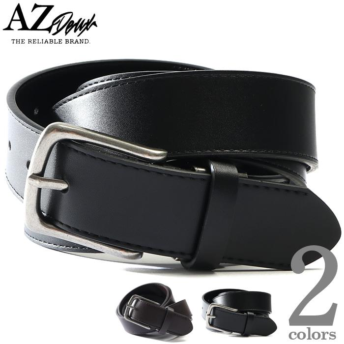 【Fbar210610】大きいサイズ メンズ AZ DEUX PU レザー ベルト ロングサイズ 春夏新作 azcl-219033