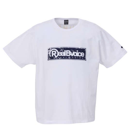 大きいサイズ メンズ RealBvoice SURF1934 半袖 Tシャツ ホワイト 1278-1266-1 3L 4L 5L 6L