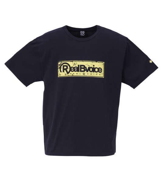 大きいサイズ メンズ RealBvoice SURF1934 半袖 Tシャツ ネイビー 1278-1266-2 3L 4L 5L 6L