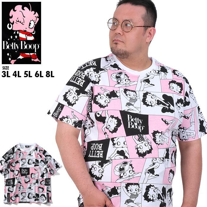 大きいサイズ メンズ BETTY BOOP ベティ ブープ 半袖 総柄 プリント Tシャツ 春夏新作 bt-22264k