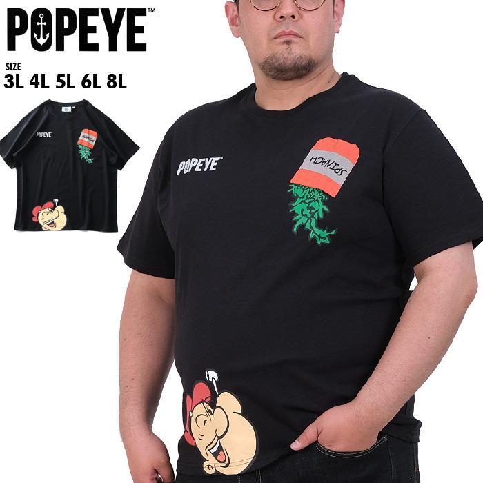 大きいサイズ メンズ POPEYE ポパイ 半袖 プリント Tシャツ 春夏新作 py-22244k
