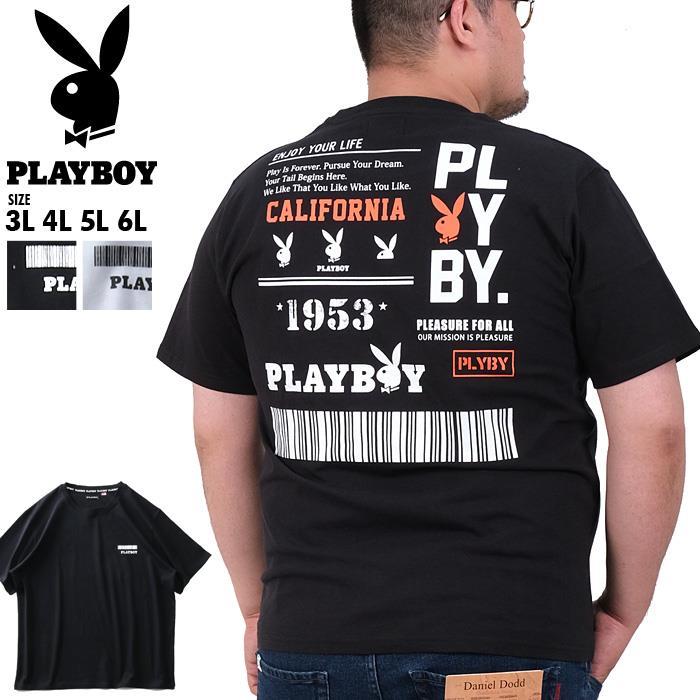 大きいサイズ メンズ PLAYBOY プレイボーイ 半袖 プリント Tシャツ 春夏新作 pb-22256k