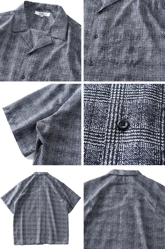 【Fbar210610】大きいサイズ メンズ DANIEL DODD 半袖 ライト リップル チェック柄 オープンカラー シャツ 春夏新作 651-210213