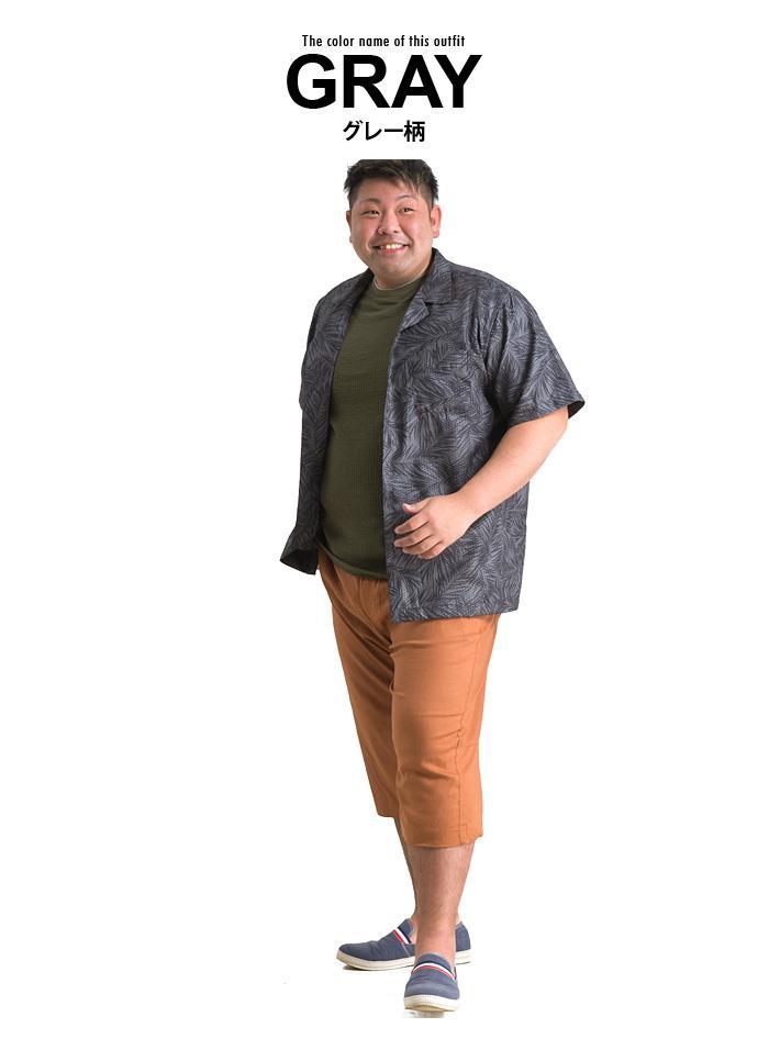 【Fbar210610】大きいサイズ メンズ DANIEL DODD 半袖 ライト リップル 総柄 オープンカラー シャツ 春夏新作 651-210214