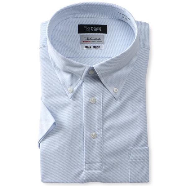 発売記念割 大きいサイズ メンズ MAGIC SHIRTS × TEXIMA ノーアイロン 半袖 ニット ワイシャツ 吸水速乾 ストレッチ 日本製生地使用 ビズポロスタイル ms-210208