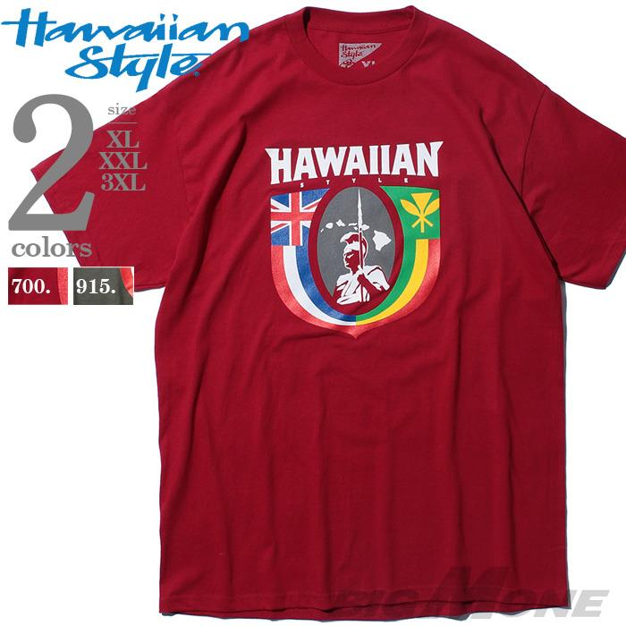 【bbar0610】大きいサイズ メンズ HAWAIIAN STYLE ハワイアンスタイル LOCAL MOTION ローカルモーション 半袖 プリント Tシャツ USA直輸入 mts18204