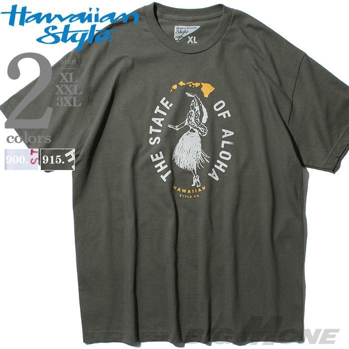 【bbar0610】大きいサイズ メンズ HAWAIIAN STYLE ハワイアンスタイル LOCAL MOTION ローカルモーション 半袖 プリント Tシャツ USA直輸入 mts18206