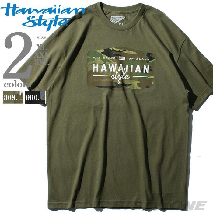 【bbar0610】大きいサイズ メンズ HAWAIIAN STYLE ハワイアンスタイル LOCAL MOTION ローカルモーション 半袖 プリント Tシャツ USA直輸入 mts18409