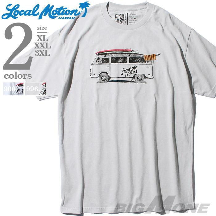 【bbar0610】大きいサイズ メンズ LOCAL MOTION ローカルモーション 半袖 プリント Tシャツ USA直輸入 smt1210
